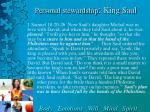 personal stewardship king saul2