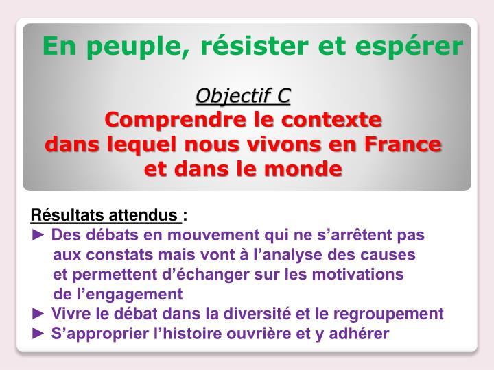 Objectif C