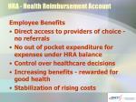 hra health reimbursement account1