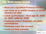 hsa health savings account