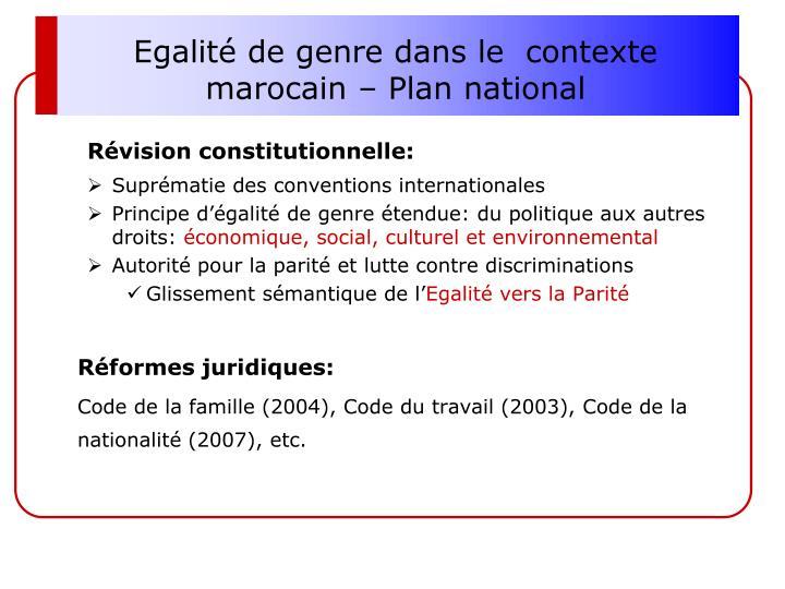 Egalité de genre dans le  contexte marocain – Plan national
