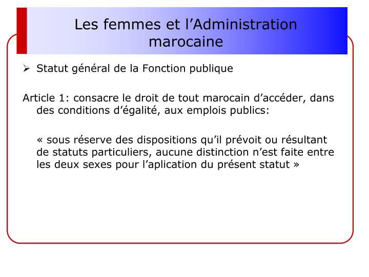 Les femmes et l'Administration marocaine