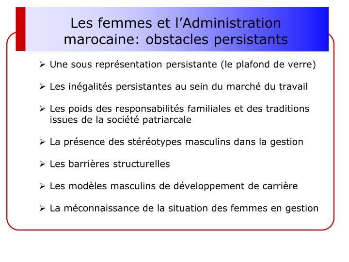 Les femmes et l'Administration marocaine: obstacles persistants