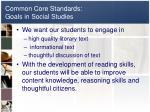 common core standards goals in social studies