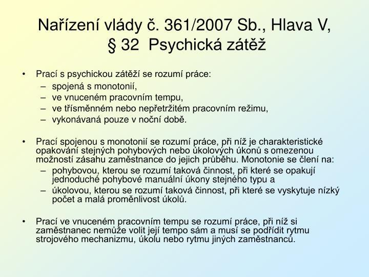 Nařízení vlády č. 361/2007 Sb., Hlava V,