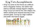 king tut s accomplishments