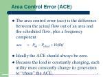 area control error ace