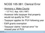 ncgs 105 381 clerical error1