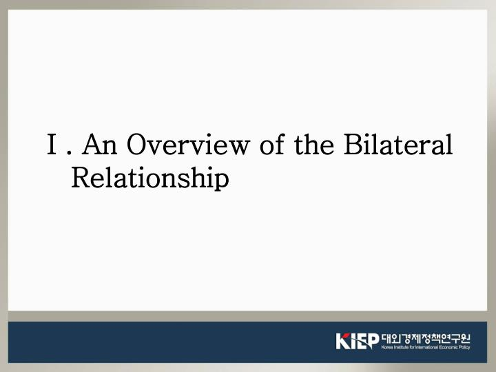 Ⅰ. An Overview of the Bilateral Relationship