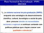 plano nacional de p s gradua o pnpg 2005 2010