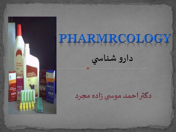 pharmrcology n.
