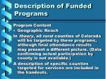 description of funded programs4