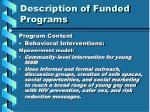 description of funded programs7
