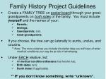 family history project guidelines
