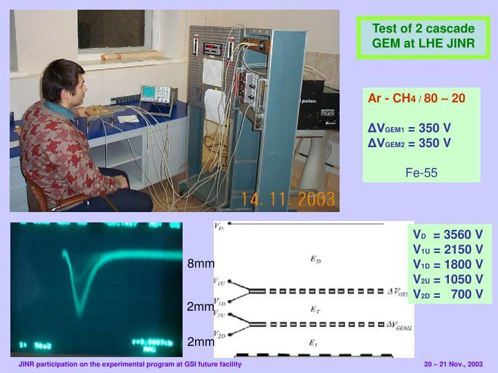 Test of 2 cascade GEM at LHE JINR