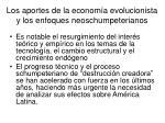 los aportes de la econom a evolucionista y los enfoques neoschumpeterianos