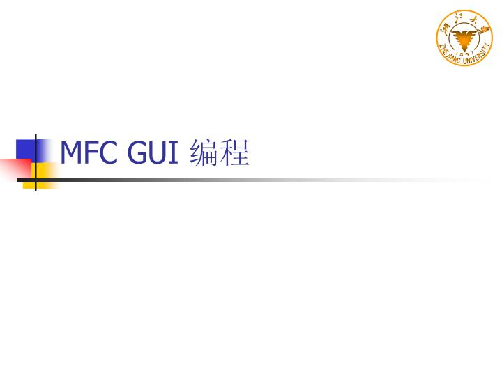 Mfc gui