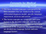 concepts for medical decision making fcm