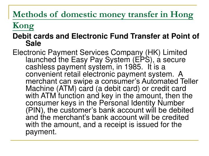 domestic monetary systems essay Monetary system - essay example happened due to the ignorance of challenges raised by previous international monetary systems it covers domestic trade.
