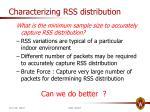 characterizing rss distribution2
