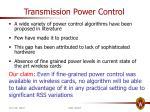 transmission power control2
