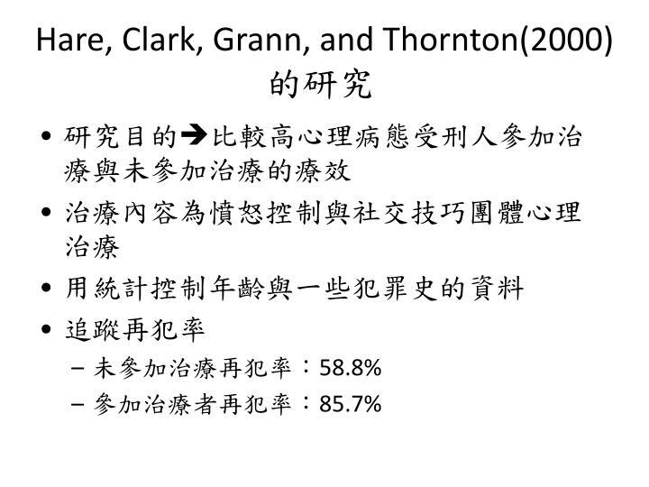 Hare, Clark, Grann, and Thornton(2000)