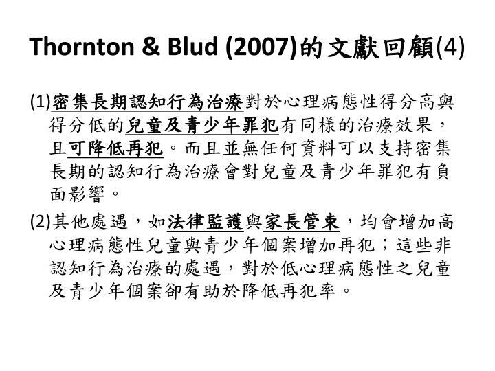 Thornton & Blud (2007)