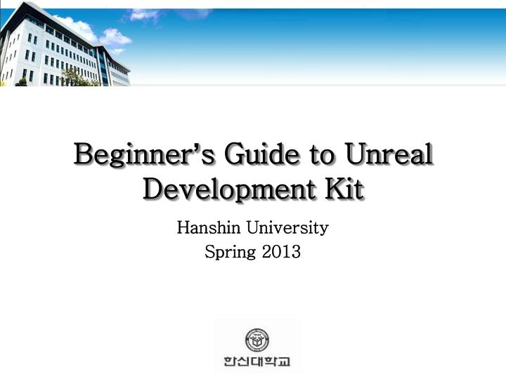 beginner s guide to unreal development kit