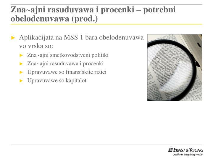 Zna~ajni rasuduvawa i procenki – potrebni obelodenuvawa (prod.)