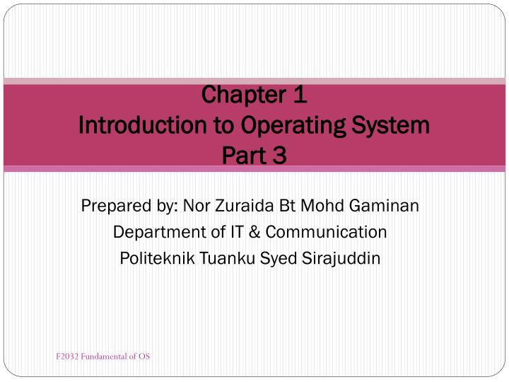 chapter 1 introduction to operating system part 3