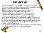 b r h kaye3