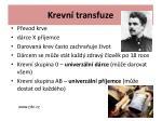 krevn transfuze