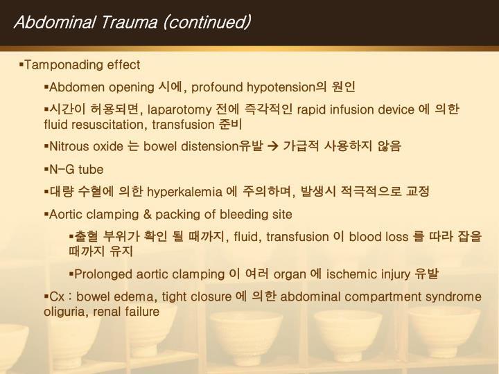 Abdominal Trauma (continued)