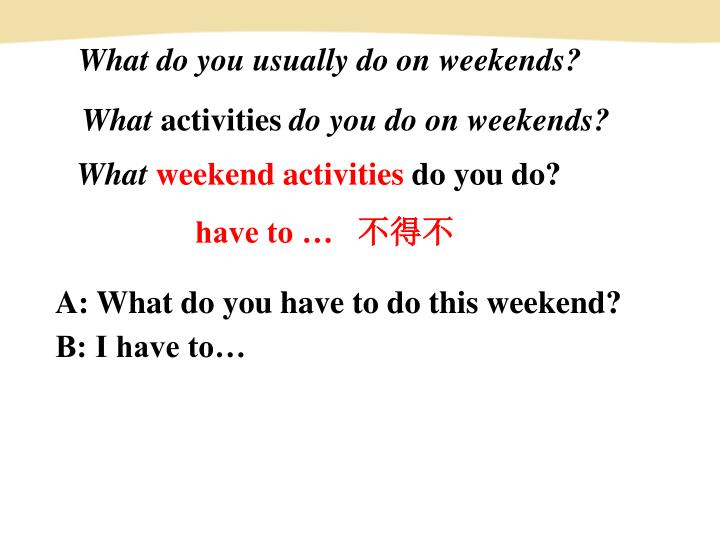 What do you usually do on weekends?