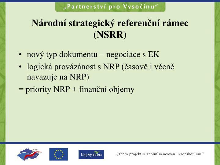 Národní strategický referenční rámec (NSRR)