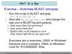 exercise automate blast and grep