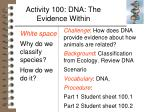 activity 100 dna the evidence within