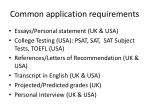 common application requirements