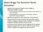 myers briggs tip teorisinin temel kavramlar1