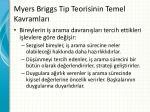 myers briggs tip teorisinin temel kavramlar3