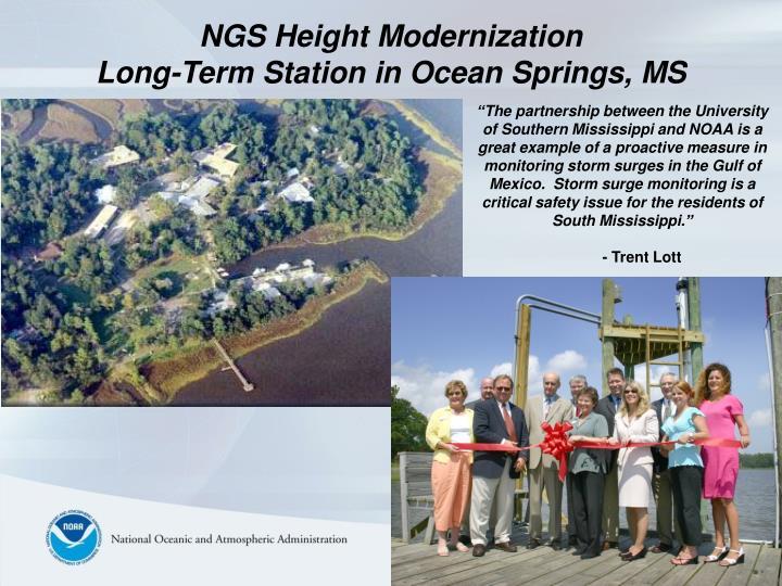 NGS Height Modernization