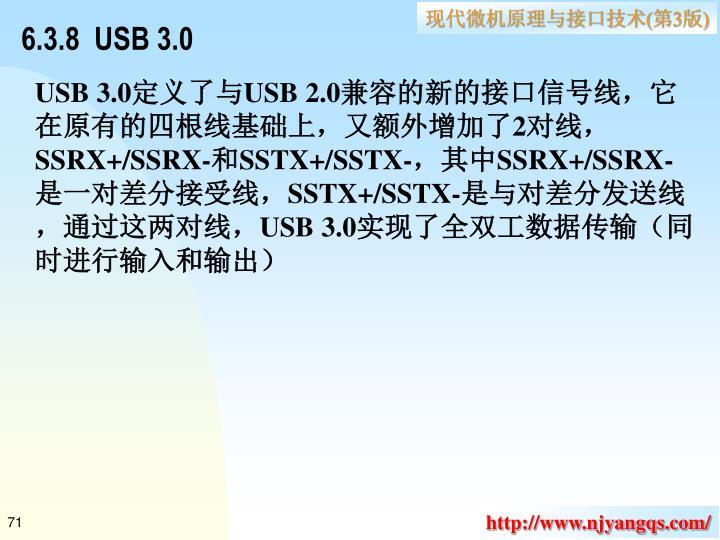 6.3.8  USB 3.0