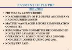payment of pli prp 2009 2010