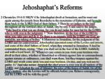 jehoshaphat s reforms
