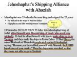 jehoshaphat s shipping alliance with ahaziah
