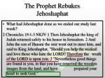 the prophet rebukes jehoshaphat
