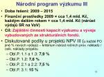 n rodn program v zkumu iii