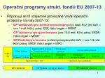 opera n programy strukt fond eu 2007 13