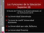 las funciones de la educaci n superior ii