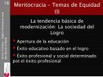meritocracia temas de equidad i